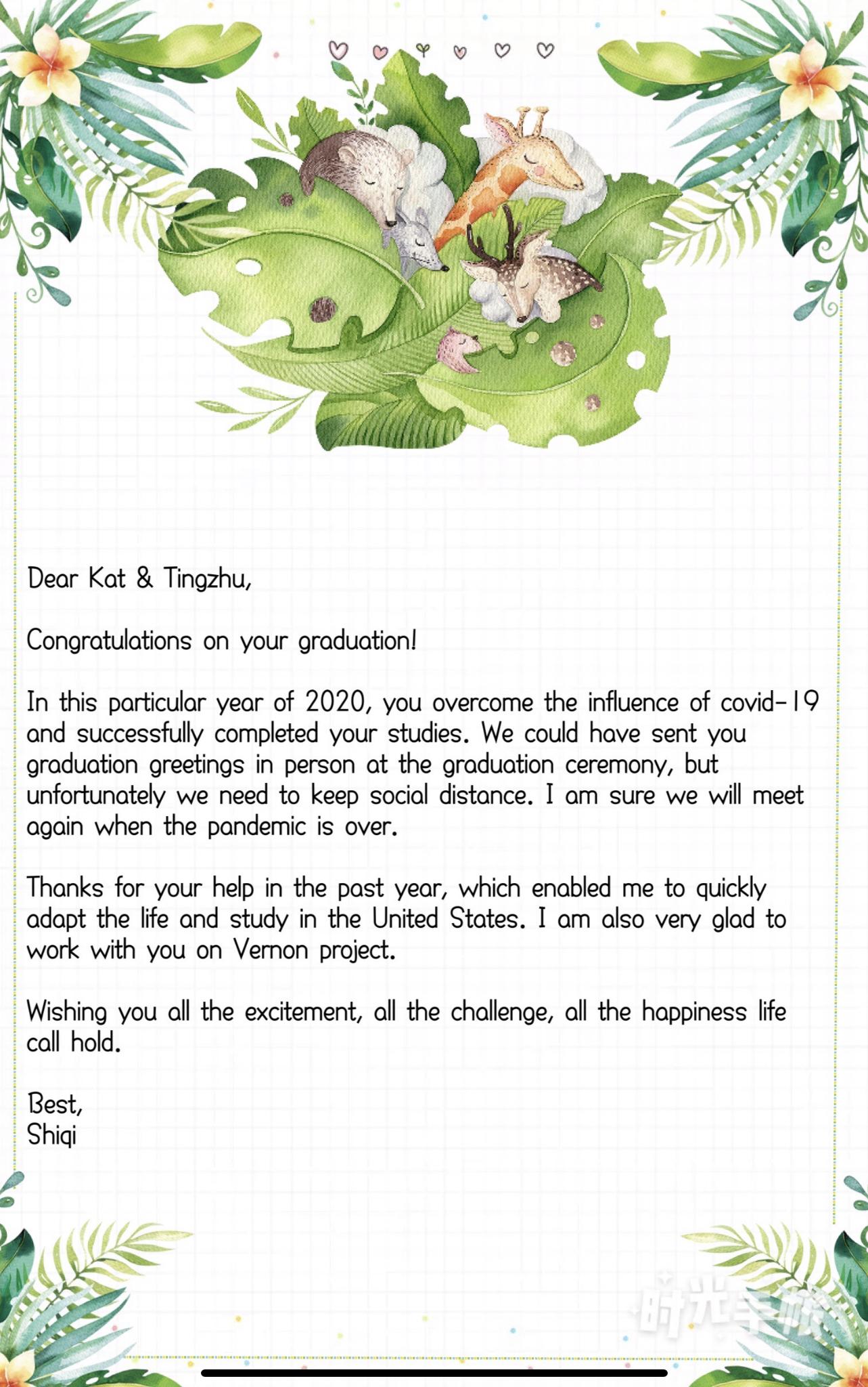 Congrats letter